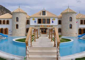 Mitsis Blue Domes Exclusive Resort & Spa Grecja, Kos, Kardamena