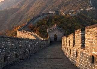 Chiny w dół Jangcy Chiny, Wyc. Objazdowe, Wyc. objazdowe