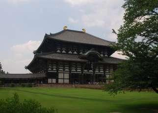 Dwie Wyspy Samurajów Japonia, Wyc. objazdowe