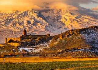 Skarby Armenii Armenia, Wyc. objazdowe