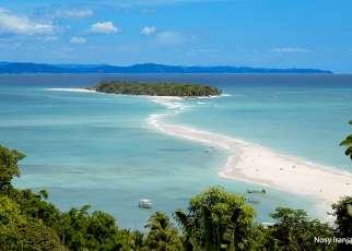 Ahoj Madagaskar! Madagaskar, Wyc. objazdowe