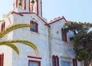 Wyspy Eptanisa Grecja, Wyc. objazdowe
