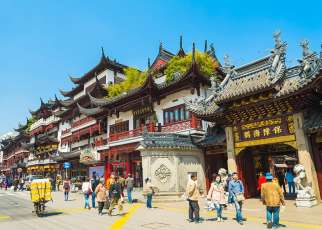 Cesarskie Chiny Chiny, Wyc. objazdowe