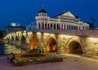 Macedonia Albania Serbia Macedonia, Wyc. objazdowe