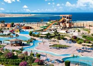 El Malikia Resort Abu Dabbab (ex.Sol Y Mar) Egipt, Marsa Alam