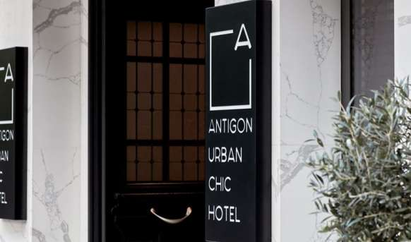 Antigon Urban Chic