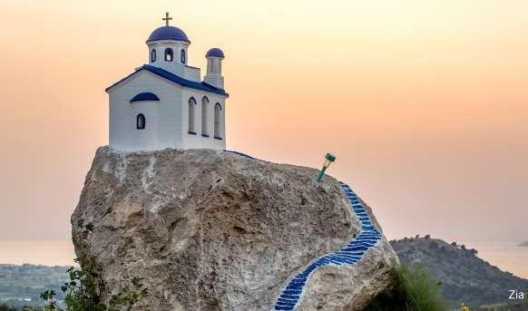Wyspy Dodekanezu Grecja, Wyc. objazdowe