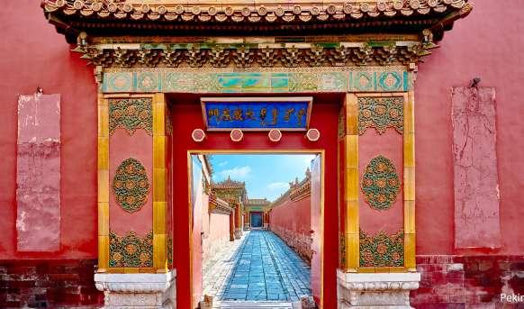 Skarby Pekinu Chiny, Wyc. objazdowe