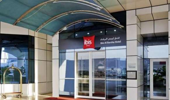 Ibis Al Barsha - hotel