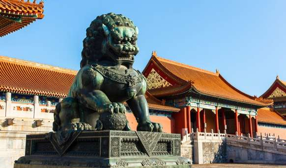 Pekin i okolice #12
