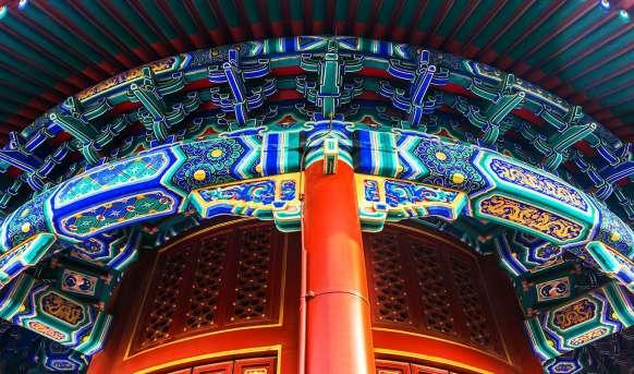Pekin i okolice #13