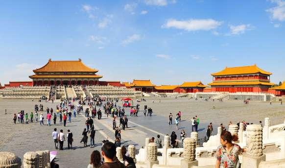 Pekin i okolice #16