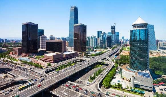 Pekin i okolice #19