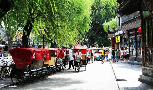 Pekin i okolice #20
