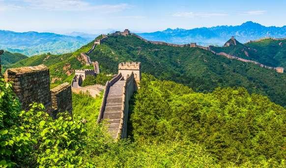 Pekin i okolice #3