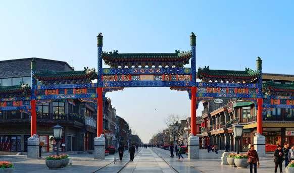 Pekin i okolice #21