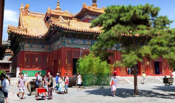 Pekin i okolice #23