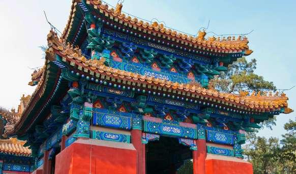Pekin i okolice #24
