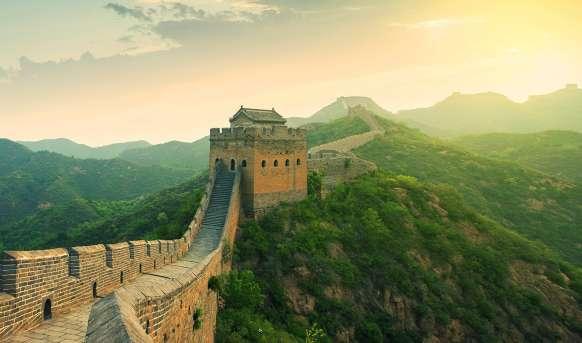 Pekin i okolice #26
