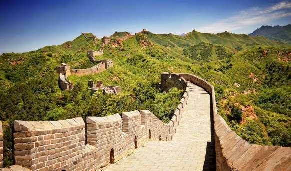 Pekin i okolice #5