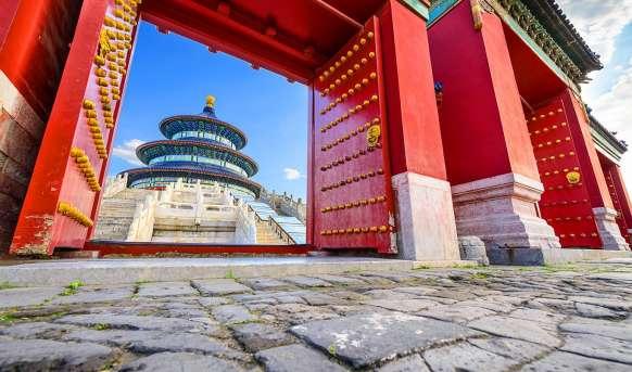 Pekin i okolice #7