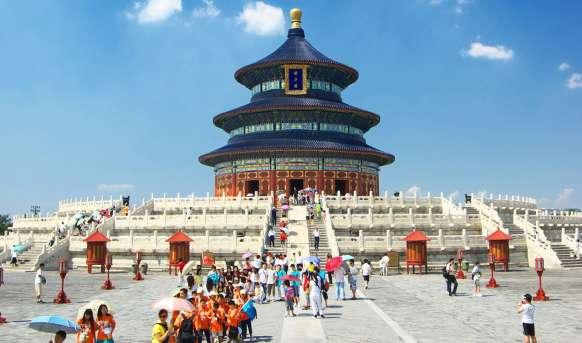 Pekin i okolice #8