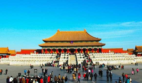 Pekin i okolice #9