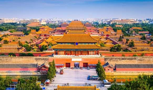 Pekin i okolice #10