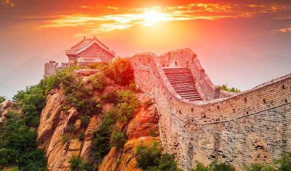 Cesarskie Chiny #1