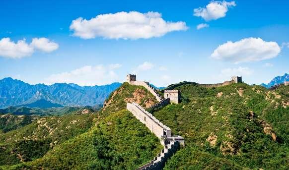 Cesarskie Chiny #11