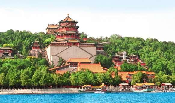 Cesarskie Chiny #14