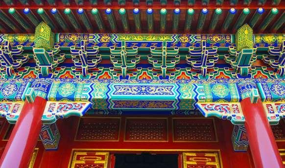 Cesarskie Chiny #15