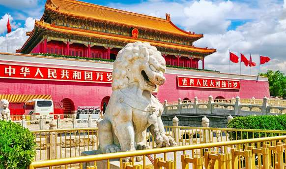 Cesarskie Chiny #3