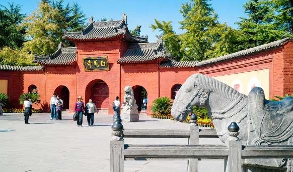 Cesarskie Chiny #23