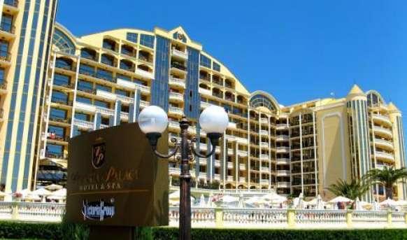 Victoria Palace (Sunny Beach) - hotel