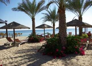 Fujairah Emiraty Arabskie