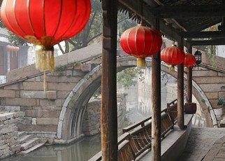 Chiński Ekspres Chiny, Wyc. objazdowe