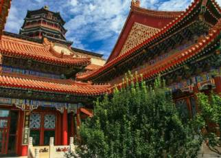 Chiny - w krainie złotego smoka Chiny, Wyc. objazdowe