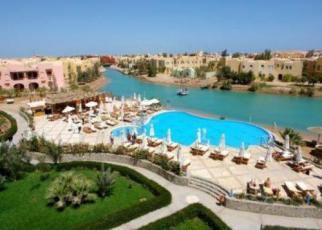 Arena Inn Egipt, Hurghada, El Gouna