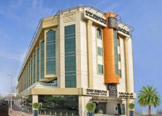 Al Khoory Executive (ex Corp Executive) Emiraty Arabskie, Dubaj