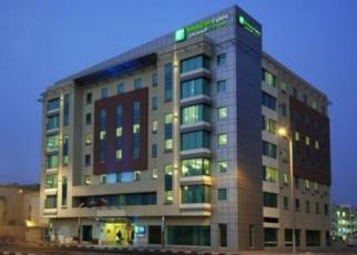 Holiday Inn Express Dubai - Jumeirah Emiraty Arabskie, Dubaj