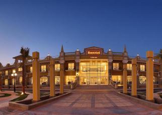 Iberotel Il Mercato Egipt, Sharm El Sheikh