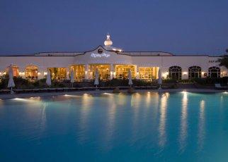 Regency Plaza Aqua Park Spa Egipt, Sharm El Sheikh