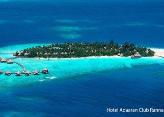Adaaran Club Rannalhi Malediwy, Male Atol