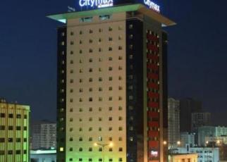 Citymax Sharjah Emiraty Arabskie, Sharjah