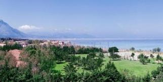 Fiesta Garden Beach Włochy, Sycylia, Campofelice di Roccella