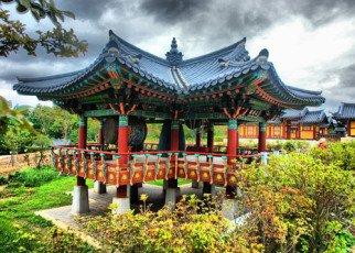 Korea Południowa - Japonia - Tajwan Japonia, Wyc. objazdowe