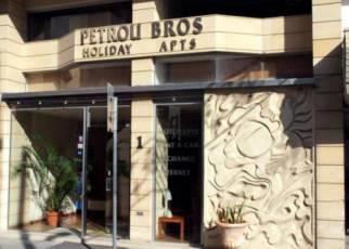 Petrou Bros Cypr, Larnaka