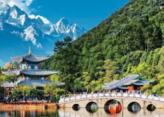 U wrót Himalajów Chiny, Wyc. objazdowe