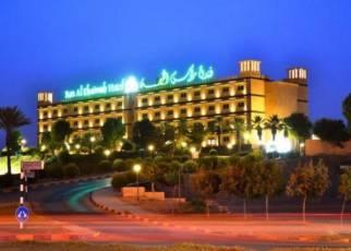 Ras Al Khaimah Hotel Emiraty Arabskie, Ras Al Khaimah